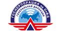 ФГУП «Госкорпорация по ОрВД»