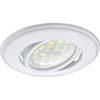 Ecola MR16 DH03 GU5.3 Светильник встр. поворотный выпуклый (скрытый крепеж лампы) Белый 25x88