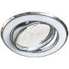 Ecola MR16 DL39S GU5.3 Светильник встр. поворотный Круг под стеклом Белый блеск/Хром 26x94